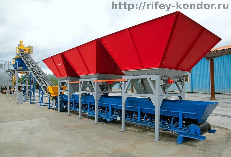 Рифей конвейер поставка конвейерного оборудования
